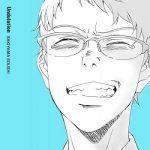 [Single] 崎山蒼志 (Soushi Sakiyama) – Undulation (2021.02.24/FLAC/RAR)