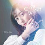 [Single] 飯田里穂 (Riho Iida) – One Wish (2021.02.10/MP3/RAR)