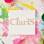 [Single] ClariS – Fight!! (2021.02.17/FLAC 24bit + MP3/RAR)