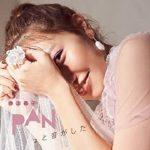 [Single] 井上苑子 (Sonoko Inoue) – PANっと音がした (2021.02.10/FLAC + MP3/RAR)