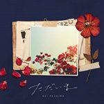[Single] 手嶌葵 (Aoi Teshima) – ただいま (2021.02.03/FLAC 24bit + MP3/RAR)