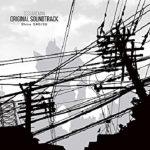 [Album] SSSS.GRIDMAN ORIGINAL SOUNDTRACK (2019.02.20/FLAC 24bit + MP3/RAR)