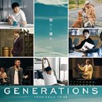 [Single] GENERATIONS from EXILE TRIBE – 雨のち晴れ (2021.02.10/FLAC 24bit + MP3/RAR)