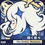 [Album] 原神-闪耀的群星 The Stellar Moments (2021.02.04/MP3 + FLAC/RAR)