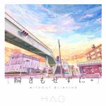 [Album] H△G – Without Blinking + 君のままでいい (2021.02.24/MP3/RAR)
