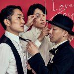 [Single] フジファブリック (Fujifabric) – 赤い果実( feat.JUJU) (2021.02.10/FLAC 24bit + MP3/RAR)