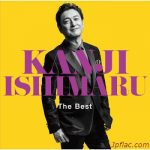 [Album] 石丸幹二 (Kanji Ishimaru) – The Best (2020.10.07/MP3/RAR)