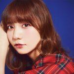 [Album] 和氣あず未 – 超革命的恋する日常 (2021.02.17/MP3 + Hi-Res FLAC/RAR)
