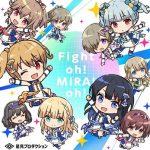 [Single] 星見プロダクション – Fight oh! MIRAI oh! (2021.02.08/MP3 + FLAC/RAR)