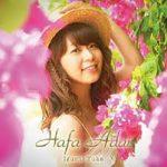 [Album] 井口裕香 (Yuka Iguchi) – Hafa Adai (2014.07.16/FLAC 24bit + MP3/RAR)