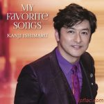 [Album] 石丸幹二 (Kanji Ishimaru) – My Favorite Songs (2019.10.01/MP3/RAR)