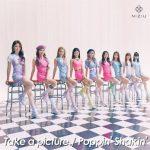 [Single] NiziU – Poppin' Shakin' (2021.02.20/MP3 + Hi-Res FLAC/RAR)