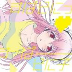 [Single] すーぱーそに子 (Super Sonico) – すぱそにっ (2014.02.26/FLAC 24bit Lossless/RAR)