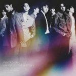 [Album] Pentagon (ペンタゴン/펜타곤) – UNIVERSE: THE HISTORY (2020.09.23/FLAC 24bit Lossless/RAR)