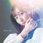 [Album] 飯田里穂 (Riho Iida) – One Wish (2021.02.10/FLAC 24bit Lossless/RAR)
