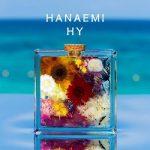 [Album] HY – HANAEMI (2021.02.24/FLAC/RAR)