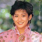 [Album] 岡田有希子 (Yukiko Okada) – アルバム未収録曲集「プレゼント」 (2015.09.16/MP3/RAR)