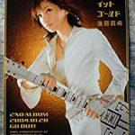 [Album] 後藤真希 – ②ペイント イット ゴールド (2004.01.28/MP3/RAR)