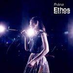 [Single] fhana – Ethos (2021.03.12/FLAC + MP3/RAR)