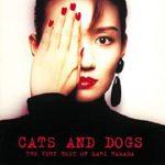 [Album] 浜田麻里 (Mari Hamada) – CATS AND DOGS THE VERY BEST OF MARI HAMADA (2013.03.07/MP3/RAR)