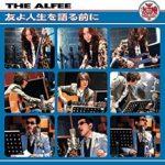 [Single] THE ALFEE – 友よ人生を語る前に (2020.09.09/FLAC + MP3/RAR)