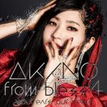 [Album] AKINO from bless4 – your ears, our years (2021.03.24/MP3/RAR)