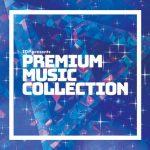 [Album] EDP presents Premium Music Collection (2021.03.17/MP3/RAR)