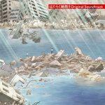 [Album] はたらく細胞!! Original Soundtrack (2021.02.03/MP3/RAR)