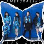 [Single] アメフラっシ – BAD GIRL (2021.02.28/MP3/RAR)