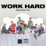 [Single] DKB – Still / Work hard (2021.03.19/MP3 + FLAC/RAR)