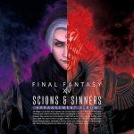 [Album] THE PRIMALS x Keiko – Scions & Sinners: FINAL FANTASY XIV ~ Arrangement Album ~ (2021.03.24/FLAC 24bit Lossless/RAR)