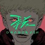 [Single] Dragon Ash – エンデヴァー (2021.04.14/FLAC/RAR)