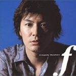 [Album] 福山雅治 (Masaharu Fukuyama) – f (2020.03.21/MP3/RAR)