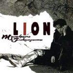 [Album] 福山雅治 (Masaharu Fukuyama) – LION (1991.03.21/MP3/RAR)