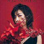 [Single] 林原めぐみ (Megumi Hayashibara) – Soul salvation (2021.04.01/FLAC + MP3/RAR)