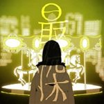 [Single] ACCAMER – 最深 (2021.04.17/FLAC/RAR)