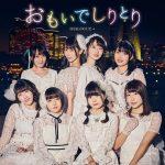 [Single] DIALOGUE+ – オーイシマサヨシ (2021.05.13/MP3 + FLAC/RAR)