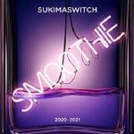 [Album] スキマスイッチ (Sukima Switch) – スキマスイッチ TOUR 2020-2021 Smoothie (Live) (2021.04.21/MP3/RAR)