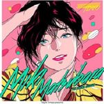 [Single] Night Tempo – 松原みき – Night Tempo presents ザ・昭和グルーヴ (2021.02.12/FLAC + MP3/RAR)