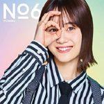 [Single] 伊藤美来 – No.6 (2021.04.28/FLAC 24bit + MP3/RAR)