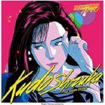 [Single] Night Tempo – 工藤静香 – Night Tempo presents ザ・昭和グルーヴ (2020.08.21/FLAC + MP3/RAR)