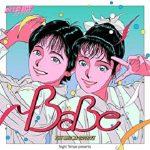 [Single] Night Tempo – BaBe – Night Tempo presents ザ・昭和グルーヴ (2020.02.14/FLAC + MP3/RAR)