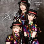 [Single] Task have Fun – ちょく胸にフォルテシモ(EP) (2021.04.28/FLAC + MP3/RAR)