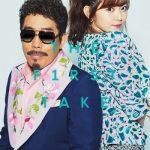[Single] 鈴木 雅之 – DADDY! DADDY! DO! From THE FIRST TAKE feat. Airi Suzuki (2021.04.02/MP3 + Hi-Res FLAC/RAR)