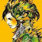 [Album] DJ OKAWARI – Kaleidoscope (2011.07.13/MP3/RAR)