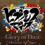 [Single] ヒプノシスマイク -Glory or Dust- – ヒプノシスマイク -D.R.B- (Division All Stars) (2021.04.23/MP3/RAR)