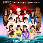 [Album] BEYOOOOONDS (ビヨーンズ) – 激辛LOVE / Now Now Ningen / こんなハズジャナカッター! (2021.03.03/FLAC 24bit Lossless/RAR)