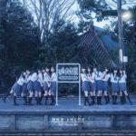 [Album] ≠ME – 超特急 ≠ME行き (2021.04.07/MP3 + FLAC/RAR)