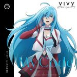 [Single] ヴィヴィ(Vo.八木海莉) : Fluorite Eye's Song : MY CODE (2021.04.18/MP3 + FLAC/RAR)