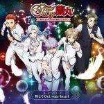 [Single] 5 to HEAVEN – 妖しく Get your heart (2021.04.21/MP3/RAR)